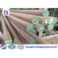 Quality DIN 1.2344 Hot Rolled Steel Round Bar Diameter 12 - 160mm / Hot Work Tool Steel for sale