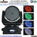 Quality 108pcs 1W/3W led moving head wash light for sale