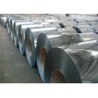 China Customized Metal Coils Cold Rolled Steel Coil CRC Cold Rolling Steel Coil for Building on sale