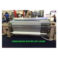 Quality SD822 75Inch Double Nozzle Water Jet Loom Machine Plain Shedding High Speed for sale