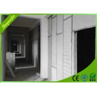 Quality Light Weight Concrete Partition Wall Panels , Interior Soundproof Wall Board for sale