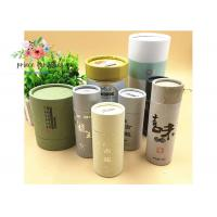 Quality Cardboard Packaging Firework Paper Core Tube Tea Caddy Paper Tube for sale