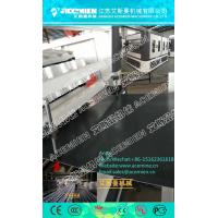 Buy PVC glazed/corrugated/wave plastic roofing tile production line at wholesale prices