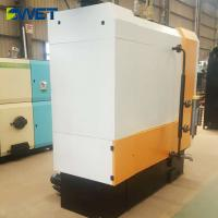 Buy cheap Quick loading 300kg once-through automatic steam boiler for food industry from wholesalers