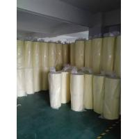 Buy cheap high reflection barrier aluminium foil foam bubble xpe crosslinked polythene PP woven cloth wall heat isolation material from wholesalers