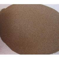 Quality Arial sea artemia cysts with more than85% hatching rate and competitive price supplied from factory for sale