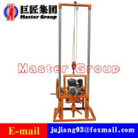 Quality Gasoline water drilling machine small mini borehole drilling rigs for sale for sale