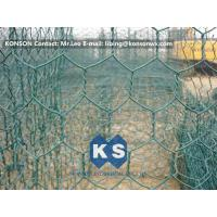 Quality High Corrosion Resistant Galvanized and PVC Coated Welded Gabions for Mesh Fencing for sale
