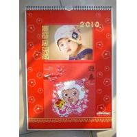 China Beijing Printing Calendar for sale