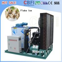 Quality 1mm ~ 2mm Fresh / Brine Water Flake Ice Maker For Food Preservation for sale