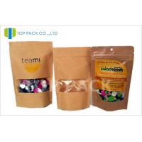 China Customized Brown Paper stand up bags and pouches Chia Seeds use , Eco - Friendly on sale
