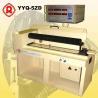 Buy cheap Horizontal Balancing Machine for Axial Fan YYQ-5ZC from wholesalers
