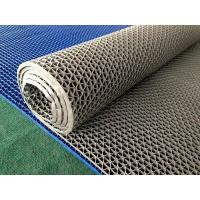 Quality PVC S Floor Mat for sale