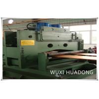 Quality Alloy Copper Plate Strip Casting Machine Slab Continuous Two Strand for sale