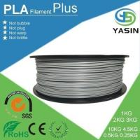 China High Strength 2.85 / 1.75 Mm PLA Filament , Multicolor 3D Printer PLA Filament on sale