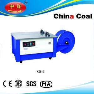 China KZB-I semi -automatic strapping machine on sale