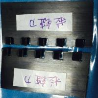 Quality Fully Hardened Edge Die Cutting Rule 2PT or 3PT / Zipper Rule For Die Board Maker for sale