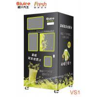 China fruit juice machine vending machine business fresh sugar cane vending machines for sale with automatic cleaning system on sale