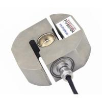 China IP68 hermetically sealed tension and compression load cell 5kN/10kN/20kN/30kN/50kN on sale