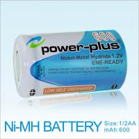 China 1/2AA Ni-MH rechargeable Battery Packs  1.2V With 600mAh used for camera,  flashlight on sale