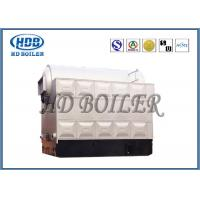 Quality Water Tube Automatic Industrial Biomass Fuel Steam Boliers Energy Saving for sale