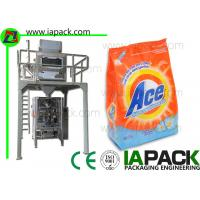 Quality Automatic Washing Powder Gusset Bag Packaging Machine 100g-5kgVertical Packing Machine for  Detergent Powder for sale