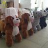 Quality Hansel wholesale game machine kids plush toys stuffed animal ride for sale