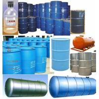 Buy cheap 98%Phosphorous Sulfochloride(Intermediate,Chemical Product) from wholesalers