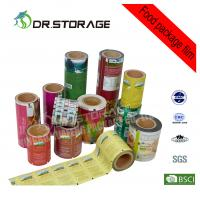 Quality OEM Moisture Barrier Eco Friendly Flexible Food Packaging Films for sale