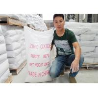 Quality CAS No 1314-13-2  ZincOxide Powder Environmental Protective For Coatings for sale