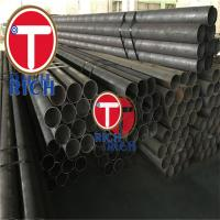 Quality TORICH GB/T3093 Q345 High Pressure Steel Tubes For Diesel Engine for sale