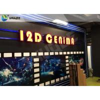 Quality Interactive 12D / XD Cinema Attractive In Shopping Mall For Making Much Money for sale
