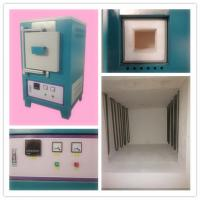 China KSS-1400 High Temperature Electric Vertical type Box type Assay Furnace for Heat Treatment on sale