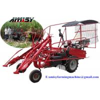 Buy cheap Sugarcane Haarvester Machine For Sale from wholesalers