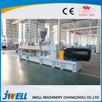 China Small Diameter Plastic Tubing Extrusion Machines Stainless Steel Cooling Tank on sale