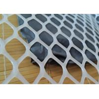 Quality Anti - UV Constructing Plastic Wire Mesh Custom Size 1 mm - 4.5mm Thickness for sale