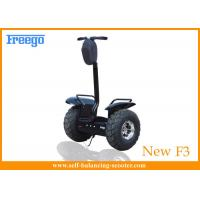 Quality Black Two Wheel Personal Transporter Scooter Electric Off-road For Patrol for sale