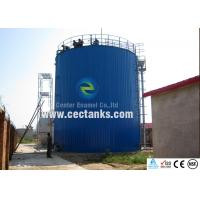 Quality Enameled PorcelainSteel Grain Storage Silos Anti - Corrosion For Agriculture for sale