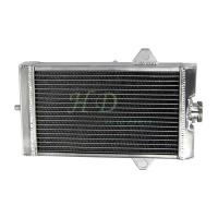 Buy cheap ATV Full Aluminum Radiator Fit YAMAHA YFM700 06-09  FPS11-7RAP from wholesalers