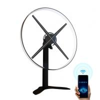 Quality 52cm Hologram Fan Display , Acrylic Cover Led 3d Holographic Projector for sale