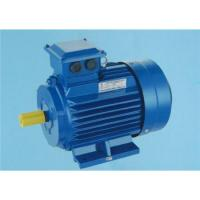Quality Power Tool Motor for sale