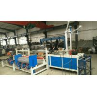 Buy cheap High Speed Double Wire Diamond Mesh Chain Link Fence Machine from wholesalers
