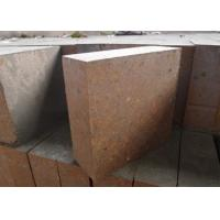 Buy cheap Silica Mullite Brick For Sale For Rotary Kiln, Refractory Brick Manufacturer from wholesalers