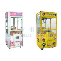 China Advertisement Automatic Movie Theater Equipment , Toy Game vending machine in XD theatre on sale