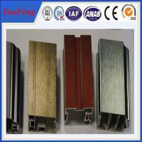Quality Supply surface drawing anodized aluminum extrusion, anodising aluminium alloy price for sale