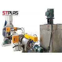 Quality Single screw extruder plastic granulating machine for PP PE material for sale