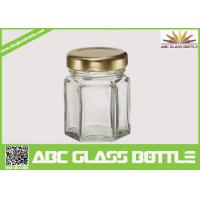 Quality Wholesale glass jar with screw lid factory price for sale