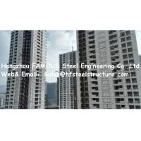 Low Rise Q235 / Q345 Multi-Storey Steel Building Prefabricated Steel Structure Building for sale