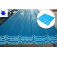 Quality 3 Layer Upvc Heat insulation Roofing Sheet Factory Roof Heat Resistant Fire resistance Material for sale