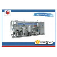 Quality Intelligent PLC Control CIP Cleaning System 7KW 380V 50HZ / 60HZ 3000 * 1400 * 2000mm for sale